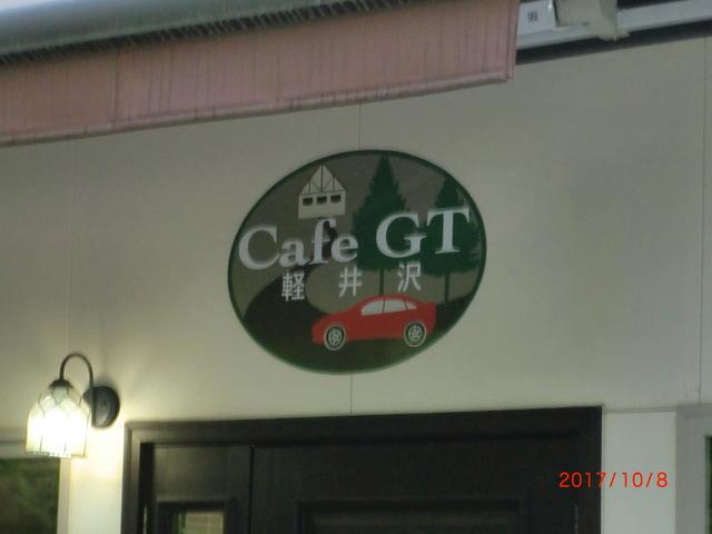CIMG4984.JPG
